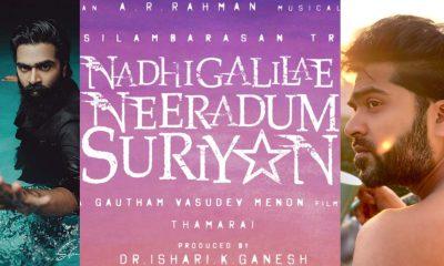 Nadhigalilae Neeradum Suriyan Movie