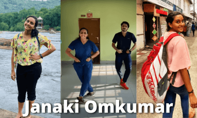 Janaki Omkumar