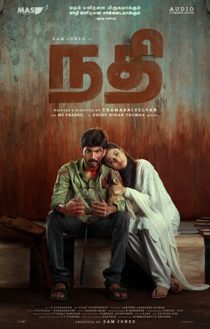 Nadhi Movie (2021): Cast   Teaser   First Look   Songs   Trailer   Release Date