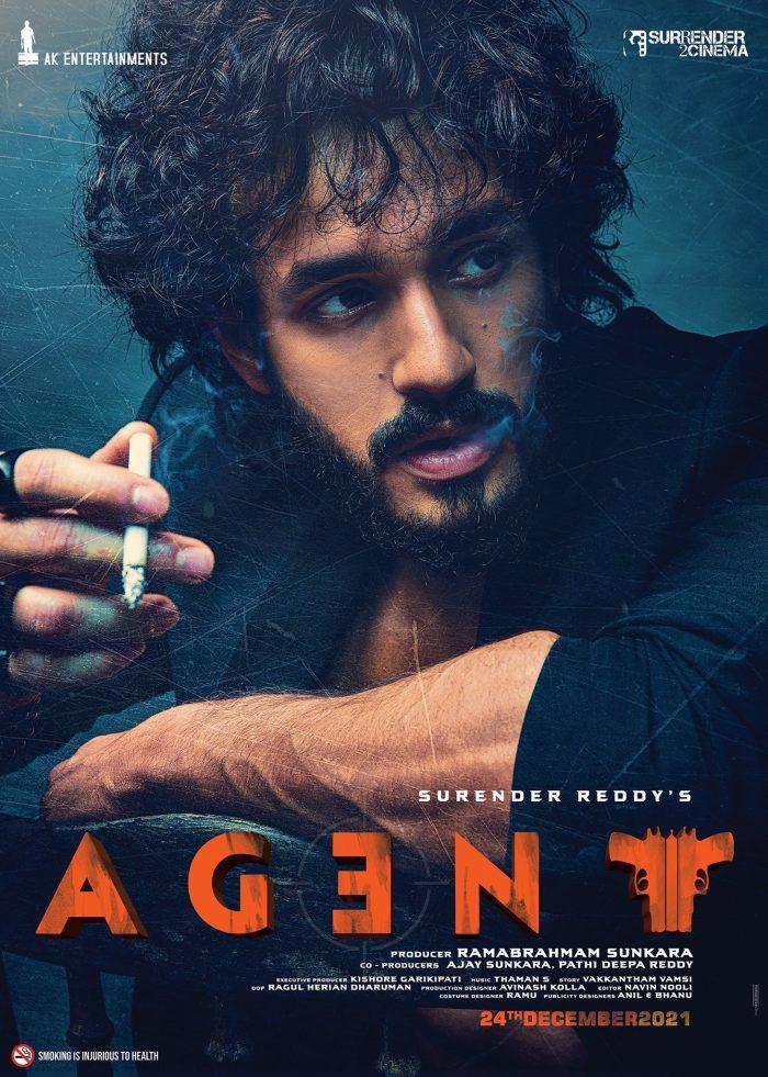 Agent Movie