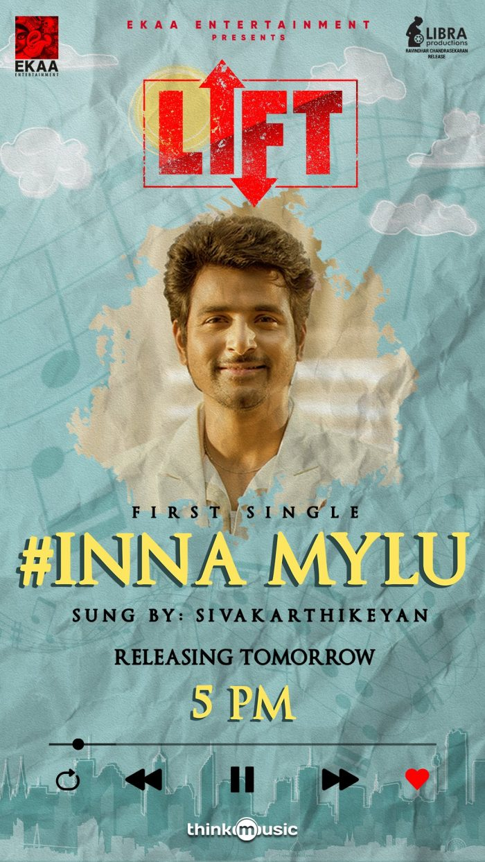Inna Mylu Song From Lift: Watch Video