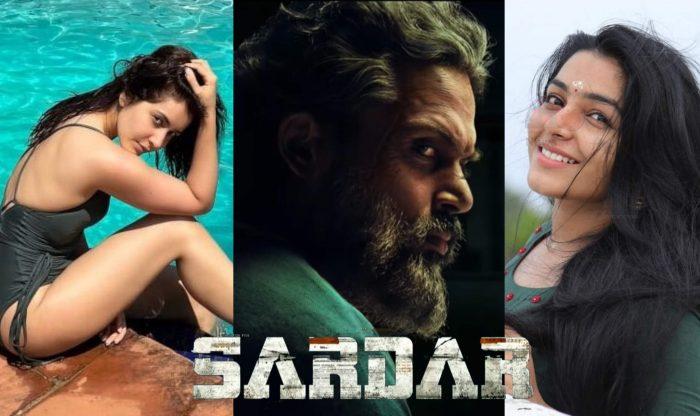 Sardar Tamil Movie (2022): Cast | Songs | First Look | Trailer | Release Date