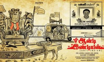 Anti Indian Movie