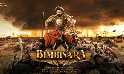 Bimbisara Movie