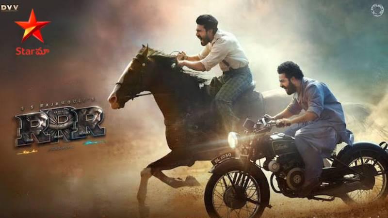 ᐈ #1 (Download) RRR Full Movie (Telugu) on Star Maa Channel