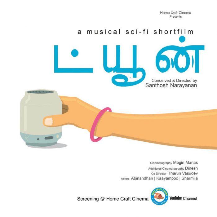 Watch Tune Short Film Tamil (2021) on Youtube   Santhosh Narayanan