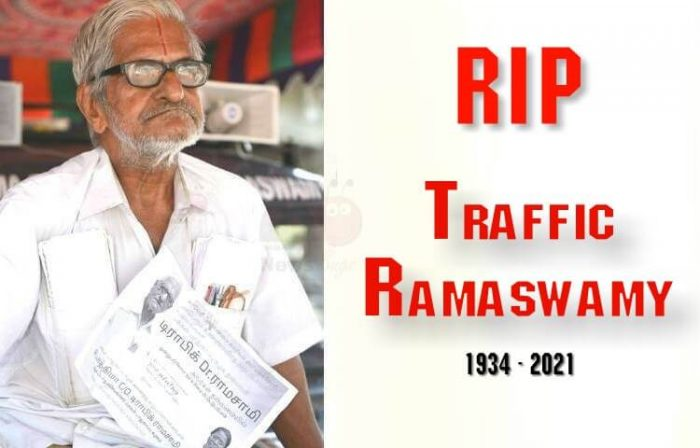 Traffic Ramaswamy (Dead) Wiki, Biography, Age, Wife, Social Activist, PIL, Images