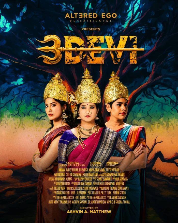 3 Devi
