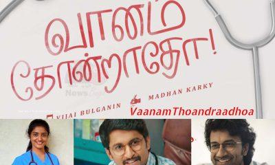 Vaanam Thoandraadhoa Song