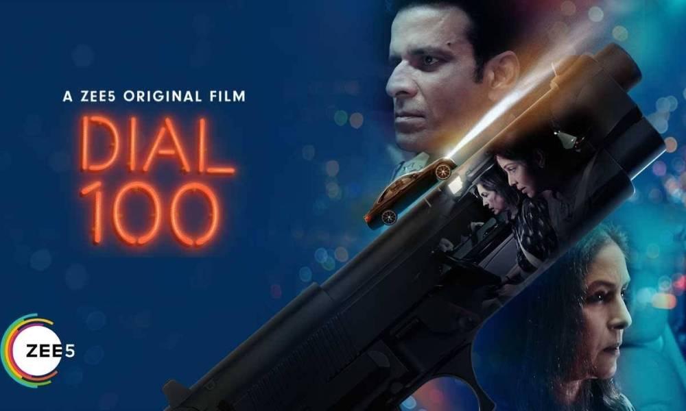 Download Dial 100 2021 hindi Full Movie HD Filmyzilla 720p