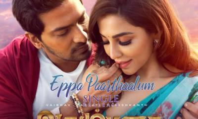 Eppa Paarthalum Song- Aalambana