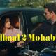 Filhaal 2 Mohabbat Song