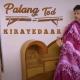 Palang Tod Kirayedaar Ullu