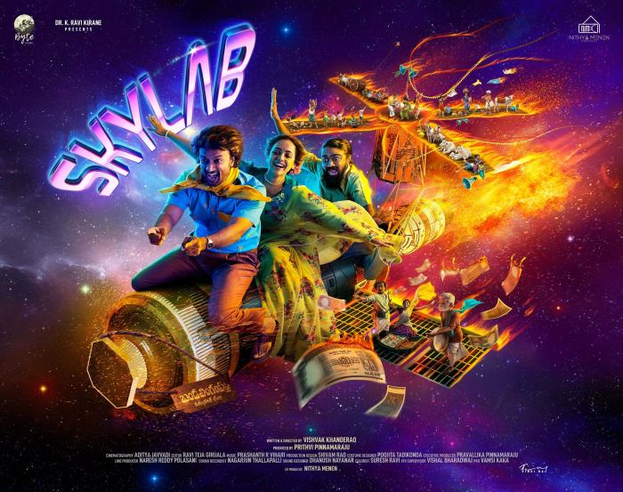 SkyLab movie