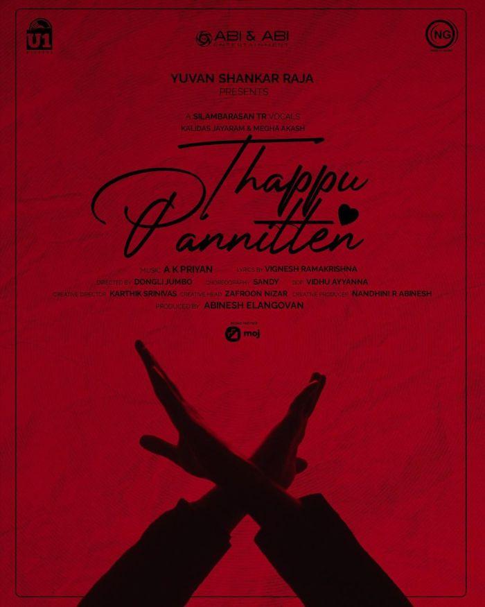Thappu Panniten Song   Silambarasan   Yuvan   A.K. Priyan