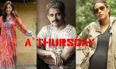 A Thursday Movie