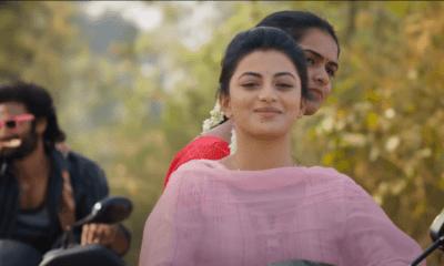 Sridevi Soda Center Movie Download