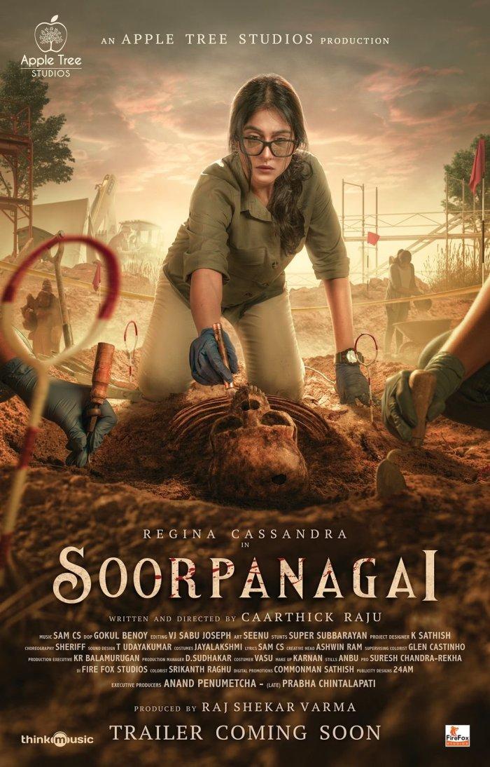 Soorpanagai Tamil Movie (2021): Cast | Teaser | Trailer | Songs | Release Date