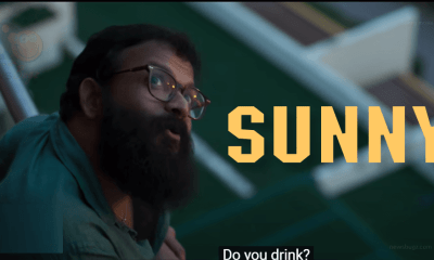 Sunny Malayalam Movie Download