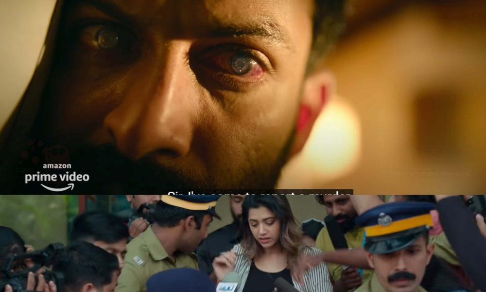 Watch Bhramam Malayalam Full Movie Online HD: Stars Prithviraj Sukumaran, Raashi Khanna, Mamata Mohandas
