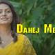 Dahej Me Saala web series