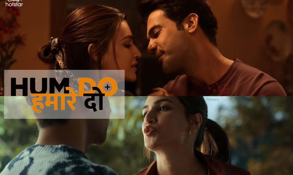 Watch Hum Do Hamare Do Full Movie Online On Disney+ Hotstar: Rajkummar Rao, Kriti Sanon Film During Diwali 2021