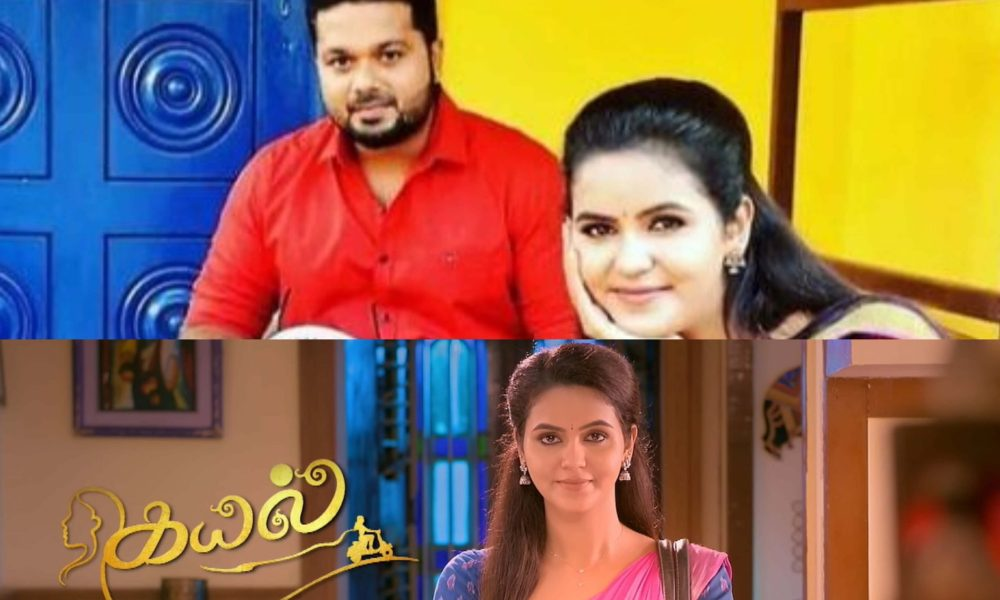 Watch Kayal Serial (Sun TV) All Episodes Online, Cast, Tamil Promo