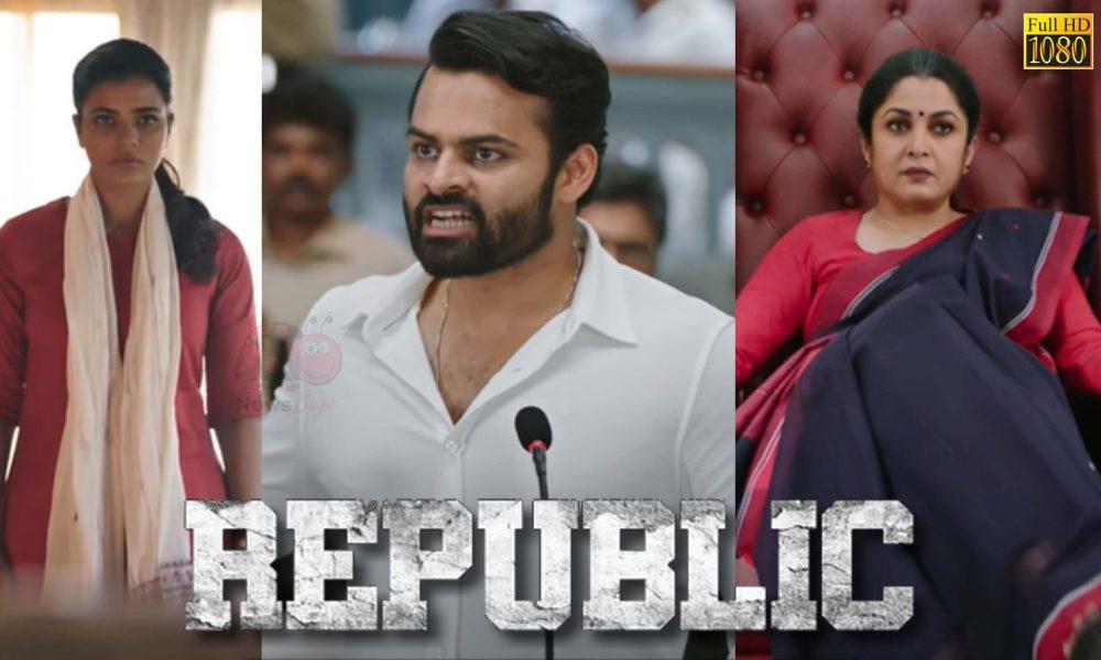 Watch Republic (2021) Telugu Full Movie Online