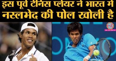 पूर्व Tennis Player Somdev Devvarman ने Racism, Social Injustice पर बात की | Bahadur| Chinese