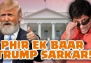 8 Tips on how Trump can deal with NYT & win the elections! | The Deshbhakt feat. Bhakt Banerjee
