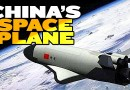 China's Secret Space Plane Lands at Mysterious Air Base