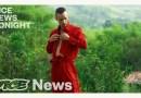 """Gabriel Garzón-Montano Premieres his Acoustic """"Agüita"""""""