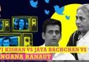 Ravi Kishan vs Jaya Bachchan vs Kangana Ranaut: Everything That Happened | The Quint