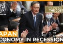 Suganomics: Can Japan's new prime minister fix national economy? | Counting the Cost