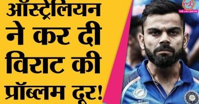 IND vs AUS 2nd ODI में Tom Moody के कहने पर क्या खास चीज़ करते नज़र आ सकते हैं Virat Kohli? Hardik