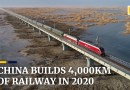 China builds over 4,000km of railway in 2020