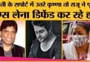 Raju Srivastava Krushna से फिर भिड़े, कहा – Bharti को drugs लेने पर defend कर रहे हो!