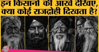 Singhu Border पर Farmers protest में डटे किसानों की ये तस्वीरें हर हिंदुस्तानी को देखनी चाहिए
