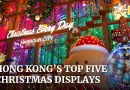 Top five Christmas displays to cheer up Hong Kong despite Covid-19 fourth wave