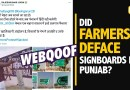 Fact-Check | No, Protesting Farmers Are Not Blackening Hindi Signboards | The Quint
