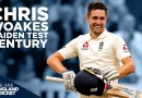 Chris Woakes Strikes Maiden Test Century! | England v India, Lords 2018 | England Cricket