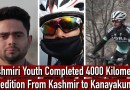 Kashmiri Youth Completed 4000 Kilometer Expedition From Kashmir to Kanayakumari
