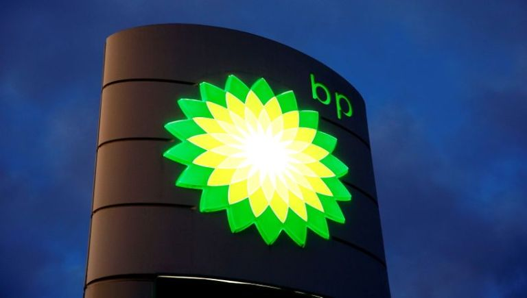BP swings back to small profit, refining weighs