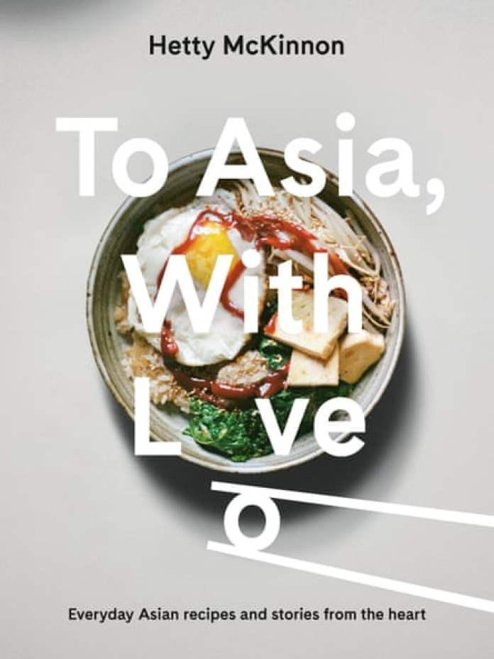 To Asia, With Love Cover