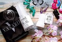 nakd A Deodorant That Gives Back