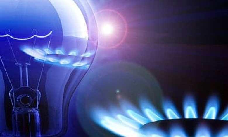 Compare Electricity & Gas