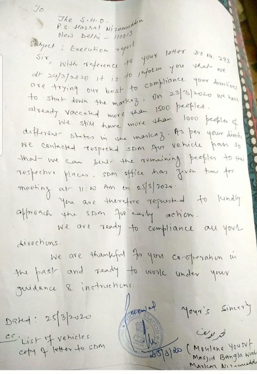 Police Station Permission Letter In Telugu