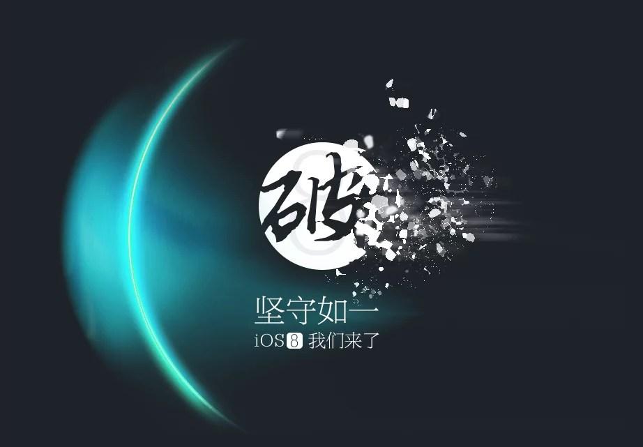 Jailbreak für iOS 8.1.1 und iOS 8.2 Beta von Tag ist da