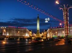 Hauptstadt von Weißrussland - Minsk (Bild: Public Domain)