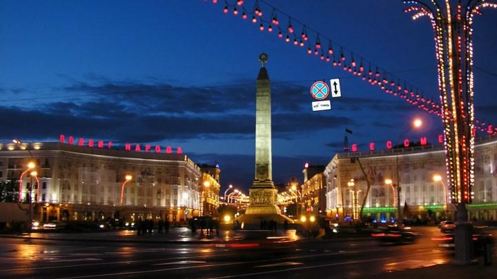 Weißrussland: Steuerfreiheit bis 2023 für Krypto-Firmen